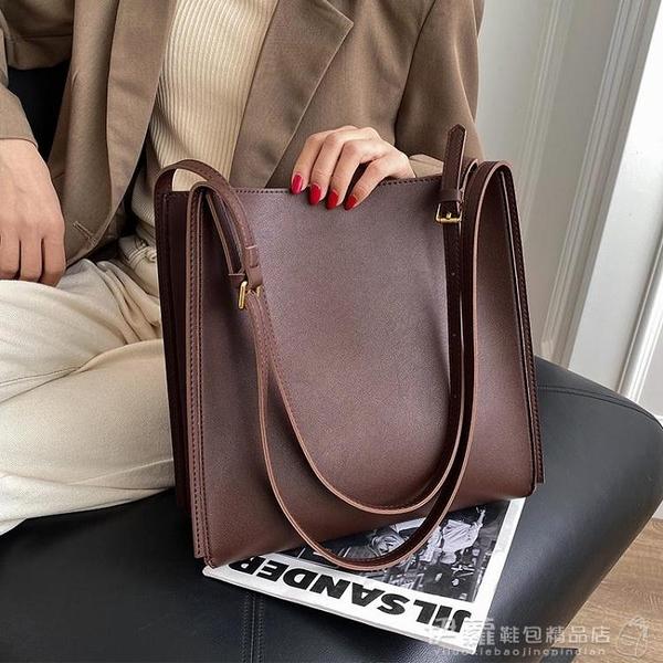 側背包 秋冬大容量女士包包2021新款潮時尚百搭側背大學生上課通勤托特包 伊蘿 618狂歡