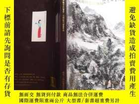 二手書博民逛書店敬華2016春季藝術品拍賣會·罕見中國近現代書畫專場Y19479
