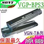SONY 電池(原廠)-索尼 VGP-BPS3,VGN-T140,VGN-T150P VGN-T170P,VGN-T250/L VGN-T30,VGN-T50B ,VGN-T90S,VGN-T91PSY