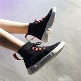 高筒鞋女夏季新款韓版ulzzang女厚底百搭嘻哈運動彈力襪子鞋 『夢娜麗莎精品館』
