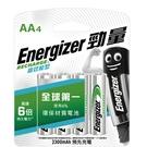 Energizer勁量 高效能型 鎳氫充...