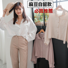 MIUSTAR 單口袋排釦短版棉麻襯衫(...