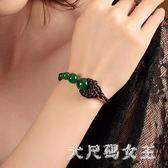 手錬 中國結手錬手工編織綠瑪瑙配飾復古民族風裝飾品女 df3560【大尺碼女王】