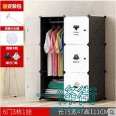 【618好康又一發】簡易衣柜塑料組合儲物收納柜子