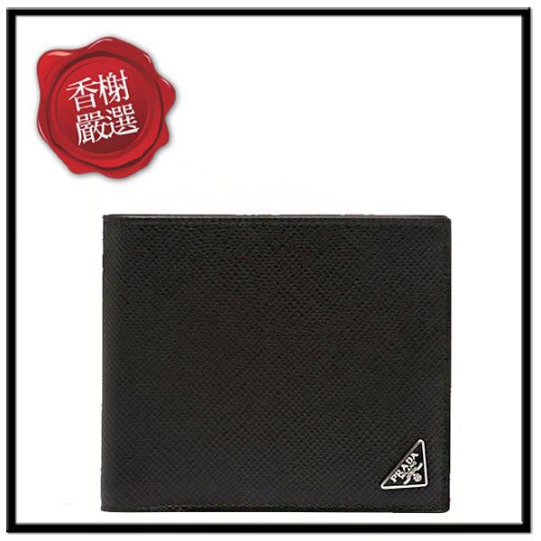 PRADA限量三角LOGO雙色對開短夾(外黑內藍)walletPRADA防刮皮革系列2M0513-2E3E全新商品