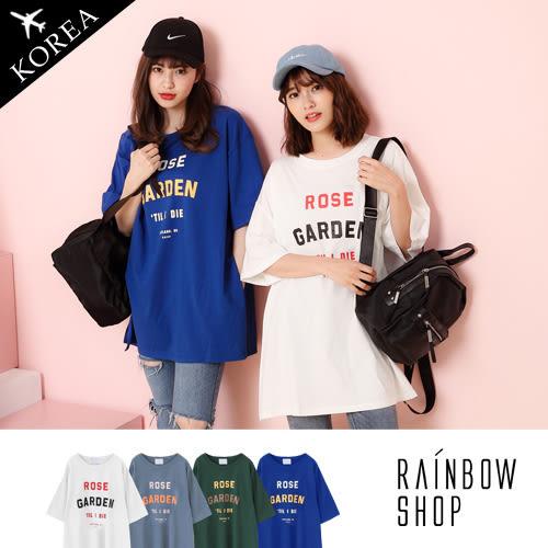 正韓-寬鬆側開衩字母長版T-H-Rainbow【A9E71288】