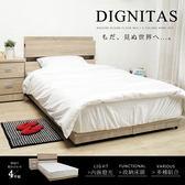 單人房間組 DIGNITAS狄尼塔斯梧桐色3.5尺房間組-4件式-床頭+底+墊+床櫃 / H&D東稻家居