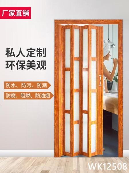 鋁合金折疊門推拉門隔斷客廳隱形衛生間陽台玻璃伸縮吊軌廚房移門 wk12508