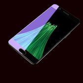 兩片裝 送白邊液 OPPO R11 R11S R11PLUS 手機膜 紫光鋼化膜 透明 滿版 高清 防爆防刮 螢幕保護貼