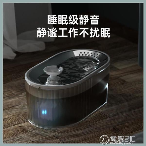 維利亞mute貓咪飲水機靜音自動循環智慧流動不濕嘴水碗寵物喂水器 電購3C