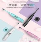 電動牙刷 電動牙刷成人家用軟毛非充電式防水自動情侶牙刷 交換禮物
