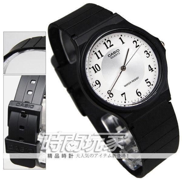 CASIO卡西歐 指針錶 MQ-24-7B3 白面 數字時刻 35mm 男/女 學生錶 都適合配戴 數字錶 MQ-24-7B3LDF