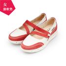 【A.MOUR 經典手工鞋】休閒女鞋 - 懸日紅 / 休閒鞋 / 平底鞋 / 柔軟皮革 /DH-7122
