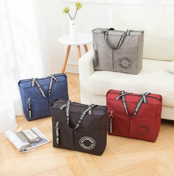 【HK旅行袋】韓系大容量防潑水側背包 行李箱收納袋 登機箱拉桿包 出差收納包 手提袋