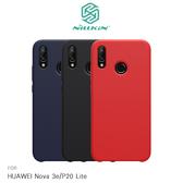 NILLKIN HUAWEI Nova 3e/P20 Lite 感系列液態矽膠殼 軟套 保護殼 手機殼