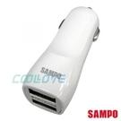 【鼎立資訊】SAMPO 聲寶 (DQ-U1203CL) 2.1A 雙USB急速車用充電器 (白)