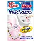 日本【小林】馬桶消臭芳香凝膠 盒裝 30日份