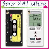 Sony XA1 Ultra G3226 創意彩繪系列手機殼 個性背蓋 磨砂手機套 經典圖案保護套 錄音機保護殼