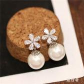 耳環 925純銀珍珠氣質百搭耳釘花朵鋯石時尚簡約長款耳墜潮 DN14076【旅行者】