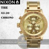 NIXON 實體店The 42-20 Chrono潛水腕錶ALL GOLD/A037-502公司貨/極限運動