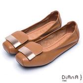 DIANA愜意時尚–簡約金屬片真皮方頭娃娃鞋(焦糖棕)★特價商品恕不能換貨★