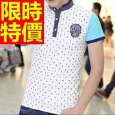 POLO衫短袖男裝上衣-品味造型必敗新款純棉質3色57p12【巴黎精品】
