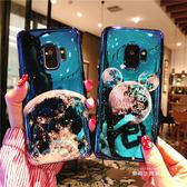 三星 Note 8 S8 S9 PLUS 手機殼 可愛 月球 小熊頭 藍光 軟殼 卡通 全包 防摔 潮殼