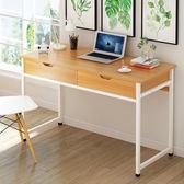 電腦桌台式 家用寫字桌學生書桌簡約辦公桌筆記本電腦桌子XW 萊爾富免運