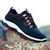 2020春季新款時尚男鞋運動休閒鞋跑步鞋男士防水潮鞋旅游鞋登山鞋 限時熱賣