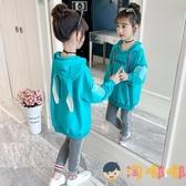 女童秋裝套裝韓版兒童大童運動衛衣兩件套【淘嘟嘟】