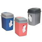 面紙盒&垃圾桶 2in1雙用面紙筒,居家、行車的好幫手(三色可選)