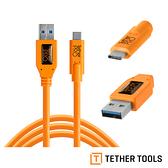 TETHER TOOLS CUC3215-ORG USB3.0 轉 USB-C 拍攝線 傳輸線 4.6M 延長線 公司貨