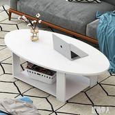 陽臺小茶幾現代簡約客廳北歐小圓桌簡易臥室小戶型家用沙發小邊桌 PA6212『紅袖伊人』