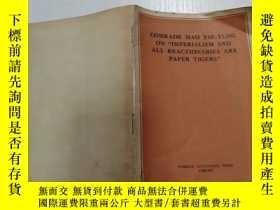 二手書博民逛書店Comrade罕見mao tse-tung on imperia