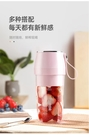 榨汁機 榨汁杯家用多功能水果小型便攜式電動迷你學生充電炸果汁機 優拓