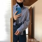 長袖襯衫 設計感小眾襯衫女長袖秋冬內搭寬鬆藍色條紋襯衣韓版上衣 芊墨