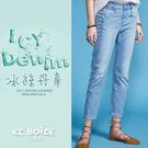 【專櫃新品】冰絲骨感男友褲(淺藍) - BLUE WAY ET BOîTE 箱子