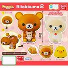 全套4款【日本正版】拉拉熊 造型轉蛋 P...