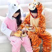 凱蒂貓法蘭絨卡通動物秋冬男童女童學生演出服跳跳虎兒童連體睡衣