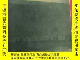二手書博民逛書店Hua罕見Hu Ching: The Unknown Teach