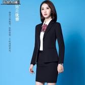 職業裝 職業女裝氣質西裝套裝女大學生面試正裝 女套裝西服時尚套裙工作服【單件】