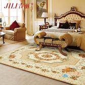 地墊地毯歐式地毯客廳茶幾毯宮廷歐美門墊家用臥室滿鋪床邊柔軟地毯 一件82折