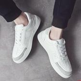 新款鞋子男鞋透氣小白鞋男帆布鞋男士板鞋男休閒鞋男潮鞋