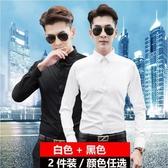 男士長袖襯衫韓版修身職業正裝白襯衣商務