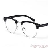 眼鏡框素顏黑框眼鏡框男平光鏡女半框眼鏡可配鏡片大臉鏡架眼睛網紅 suger