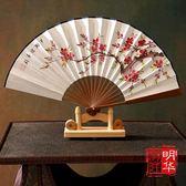 扇子男女式折扇7寸手繪宣紙桃花扇