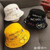 兒童帽子春夏韓版1-3歲0寶寶漁夫帽遮陽2小孩4男童薄款可愛超萌