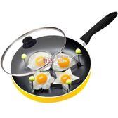 不粘鍋煎鍋煎餅牛排蛋無油煙鍋具電磁爐通用燃氣灶 數碼人生