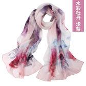 絲綢真絲圍巾女春秋冬季百搭長款