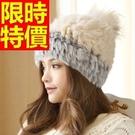 毛帽保暖皮草-兔毛編織貉子毛球女帽子5色62e34【巴黎精品】